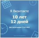 Назаренко Никита   Санкт-Петербург   17