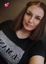 Аня Бучнева