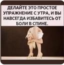 Курсов Евгений | Пермь | 13