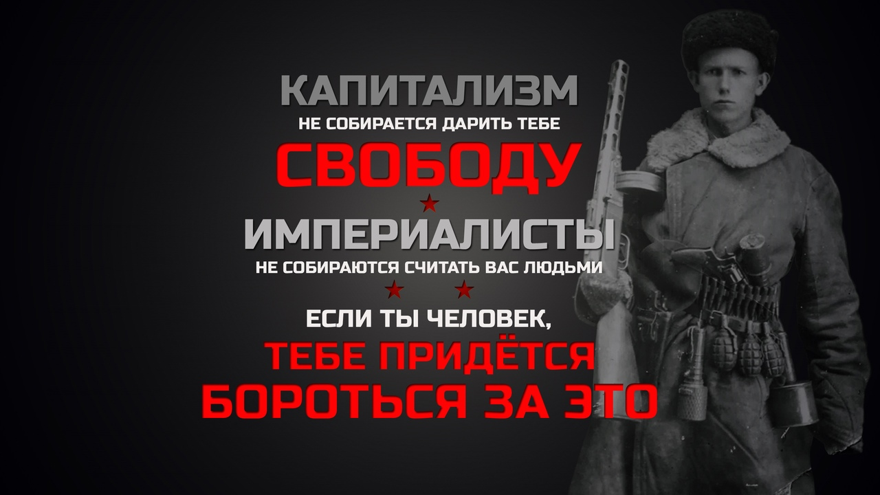 Секта СВИДЕТЕЛЕЙ КОРОНАВИРУСА 91801