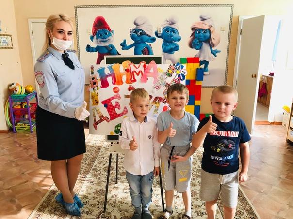 Сотрудники Госавтоинспекции провели в детском саду...