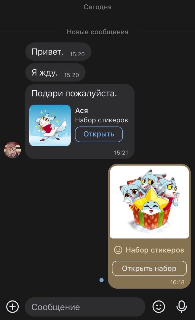 фото из альбома Антона Скарова №10