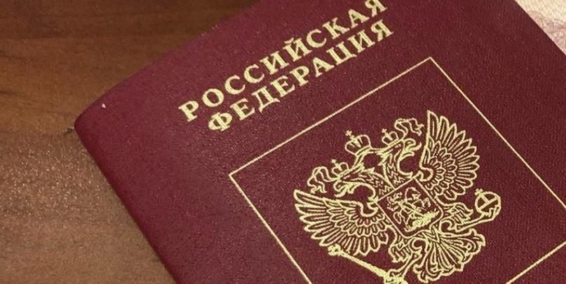 Разыскиваемый в Крыму мужчина попался при замене паспорта в Мурманске🚔
