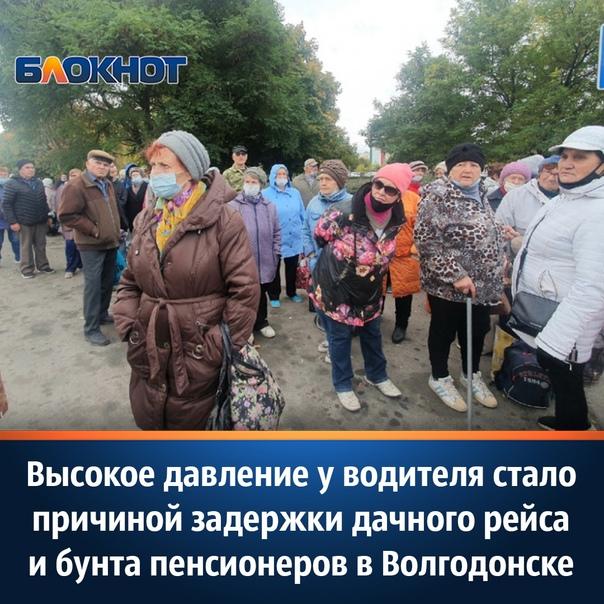 Заместитель главы администрации Волгодонска по гор...