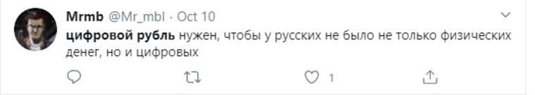 В ЦБ заявили, что цифровой рубль начнут тестировать в январе 2022 года