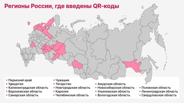 QR-коды возвращаются. Пока не в Москву! 📲Смотрите, в каки...