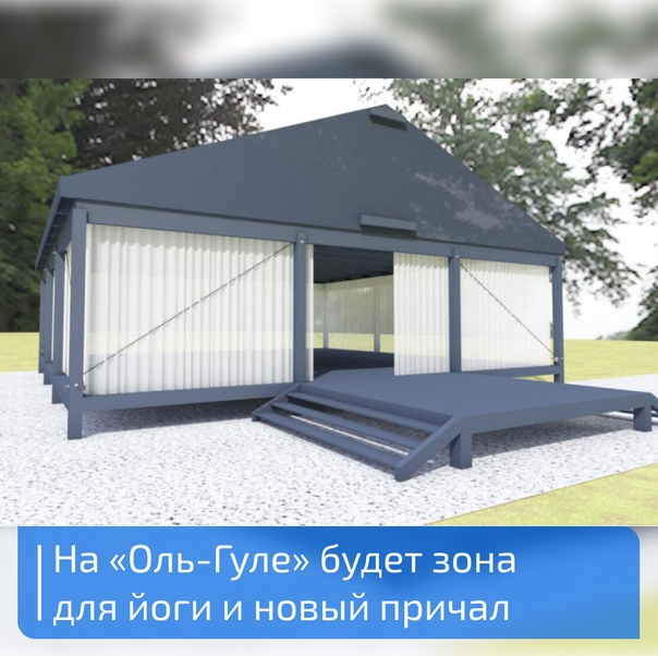 Предполагается, что акватория на базе «Оль-Гуль», ...