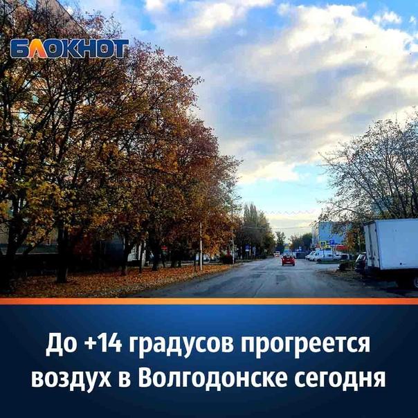 По прогнозам синоптиков, в четверг, 21 октября, в ...
