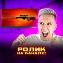 Хашимов Данила | Санкт-Петербург | 1
