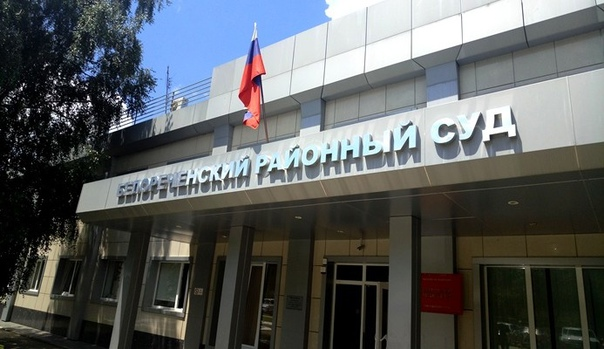 СУД ВЫНЕС ПРИГОВОР ДВУМ БЫВШИМ ПОЛИЦЕЙСКИМ#Белореч...