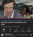 Шульц Дмитрий   Москва   17