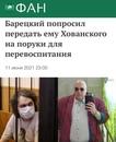 Барецкий Стас | Москва | 12