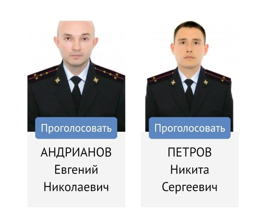 Двое можгинцев участвуют в конкурсе «Народный участковый»