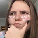 Личный фотоальбом Насти Вирясовой