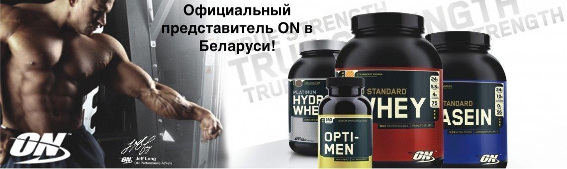 Лучший l карнитин Могилев