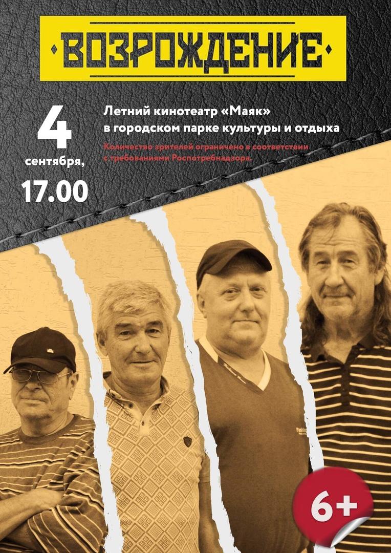 Районный Дом культуры приглашает петровчан и гостей города на концерт