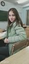Анастасия Вершинина