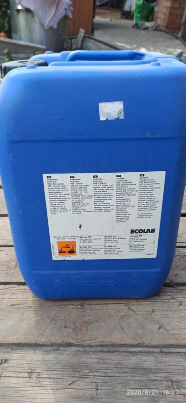 20 литровые Пластиковые пищевые | Объявления Орска и Новотроицка №28781