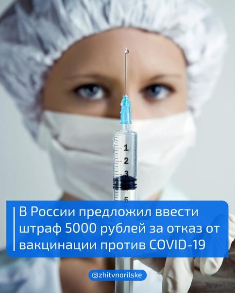 Член-корреспондент РАН, вирусолог Александр Лукашев в эфи...