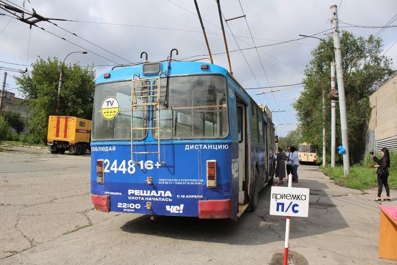 Конкурс профессионального мастерства среди водителей троллейбуса— 2021., изображение №41