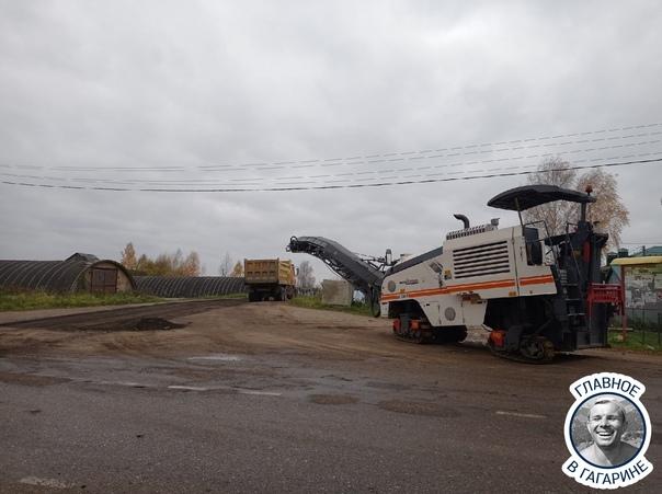 Вселе Карманово Гагаринского района начали ремонт...