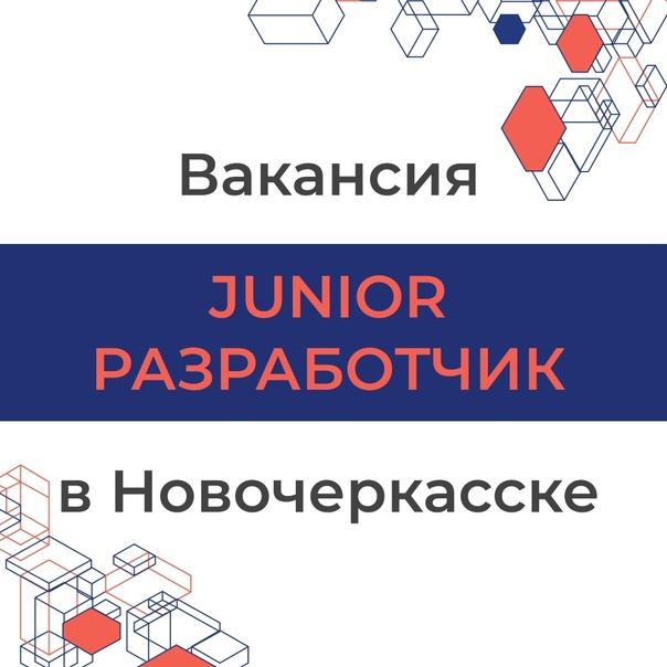 Привет!✋🏻 Компания Exceed Team в г. Новочеркасске ...
