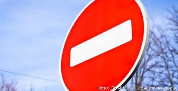 На Камчатке временно закрыли участок дороги между ...