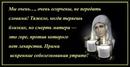 Личный фотоальбом Александра Мерзлякова