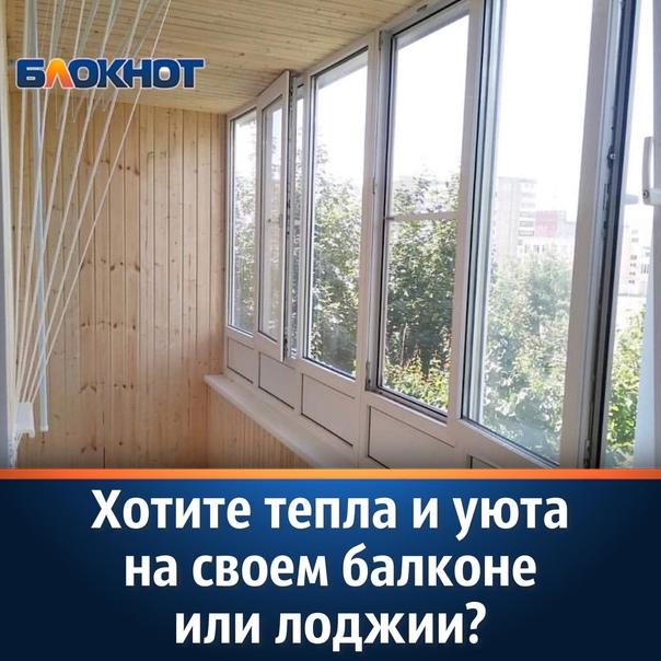 На фото представлен один из объектов ООО «Свит» ht...