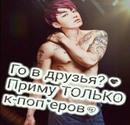 Цой Денис   Санкт-Петербург   14