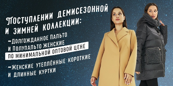 Куртки женские зимние 2022 2021 оверсайз цены в Москве