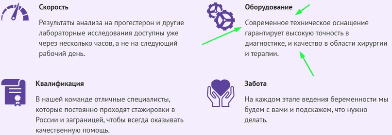 Кейс: комплексное Интернет-продвижение ветклиники ZooLand, изображение №8