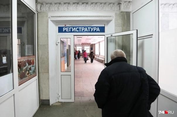 Алексей Текслер объявил график работы больниц и те...