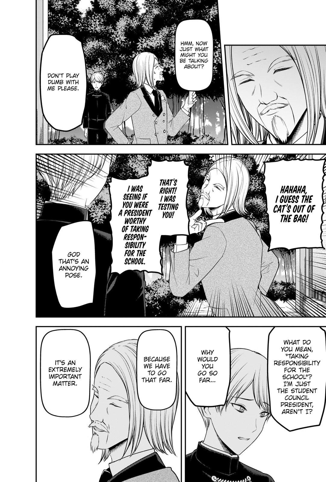 Kaguya Sama:War is Love Chapter 239, image №10