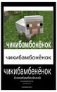 Бурашников Иван | Москва | 35