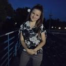 Фотоальбом Яны Демиденко