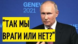 США в ШОКЕ! Путин РАСПРАВЛЯЕТСЯ с американскими журналистами!