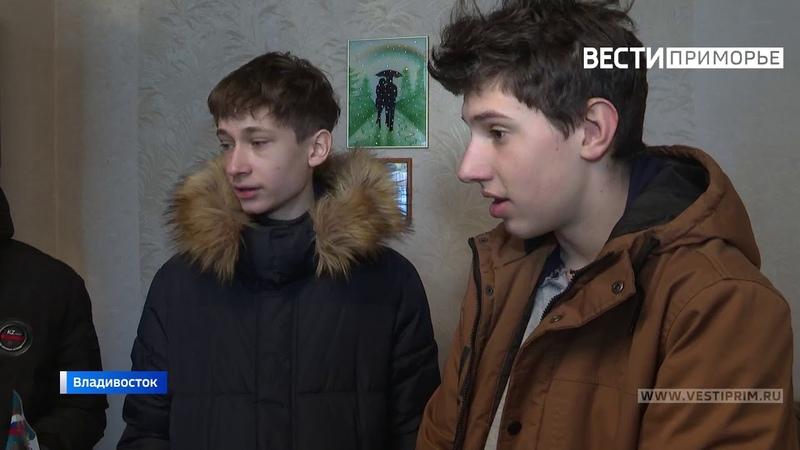 Во Владивостоке школьники спасли 88 летнего узника концлагеря
