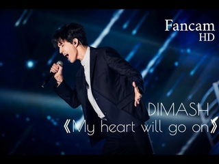 Incredible performance of Titanic 'My heart will go on' by DIMASH (HD fancam)