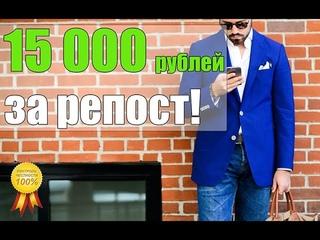 Розыгрыш G-shine #31 призовой фонд 15000 рублей