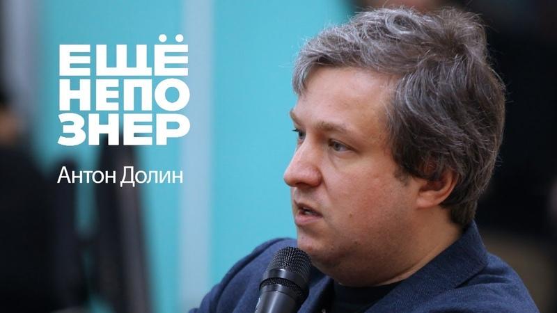 Антон Долин Oxxxymiron Ургант и сериал про Путина ещенепознер