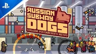 Russian Subway Dogs - Launch Trailer | PS Vita