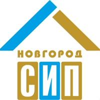 Логотип Строительство домов Великий Новгород СИП (SIP)
