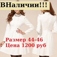 Фотография Любимые Детки ВКонтакте
