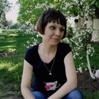 Фотография Оксаны Шуховой ВКонтакте