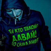 Фотография Артёма Шумратова ВКонтакте
