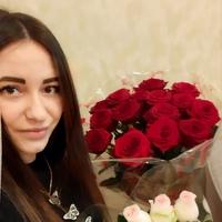 Фотография страницы Анютки Прошкиной ВКонтакте