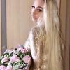 Anastasia Vinnitskaya