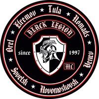 "Логотип ""BLACK LEGION""МС"