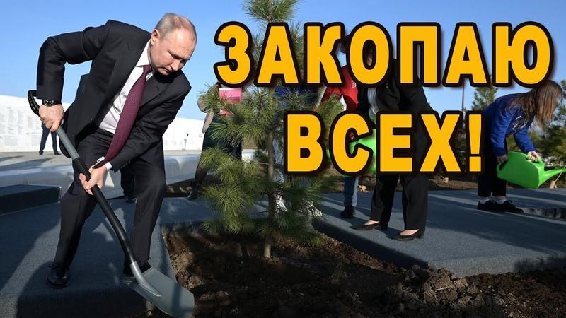 Срочно Президент России объяснил Германии дислокацию российских войск близ Украины